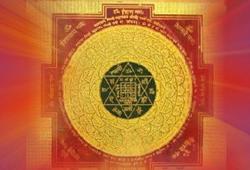 purified yantras